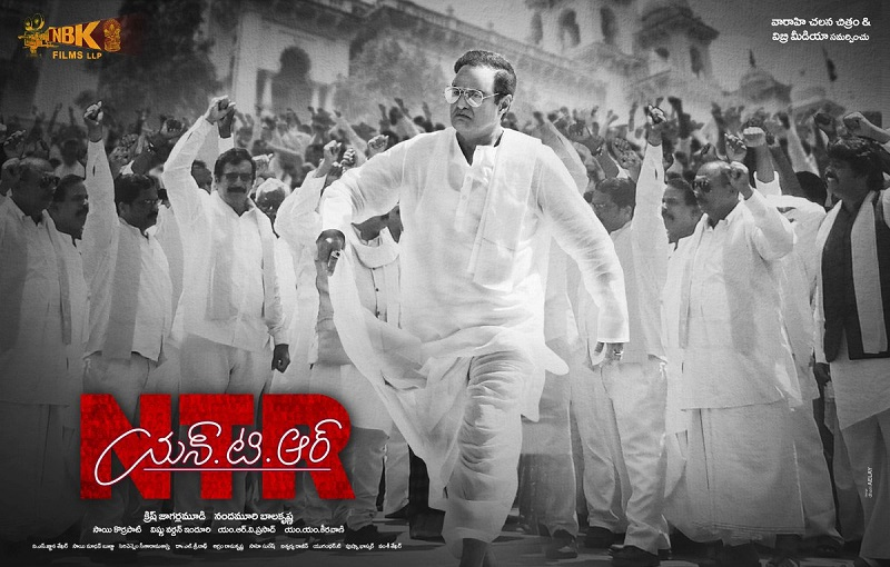 NTR Biopic Digital Rights acquired by Amazon Prime for a